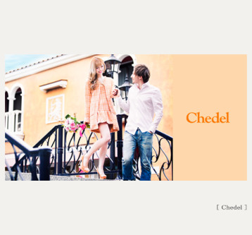 CHEDEL